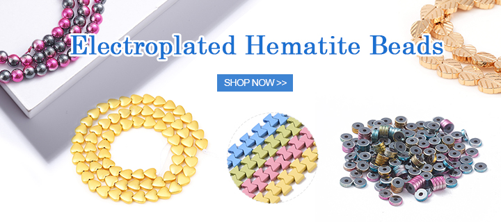 Electroplated Synthetic Hematite Beads