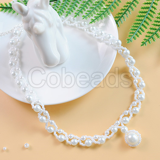 Charming Braided Pearl Necklace