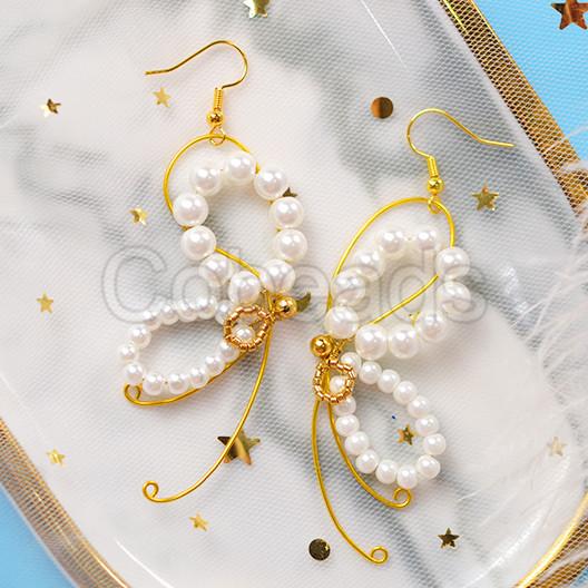 Pearl Elegant Butterfly Earrings